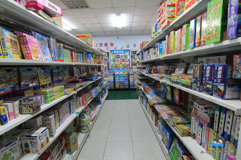 玩具特賣2 035