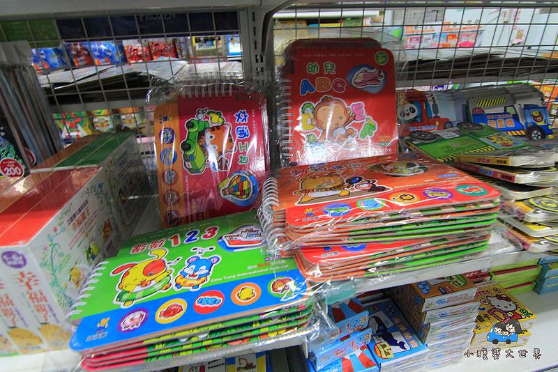 玩具特賣2 038