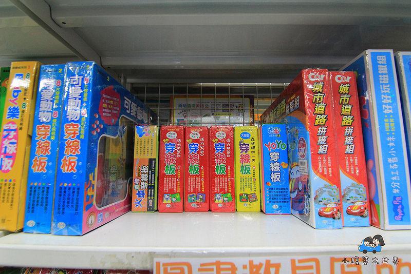 玩具特賣2 039