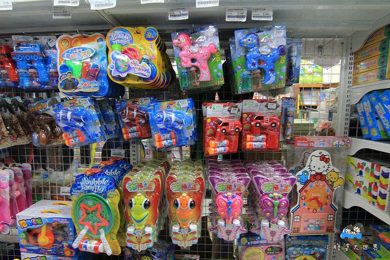玩具特賣2 046