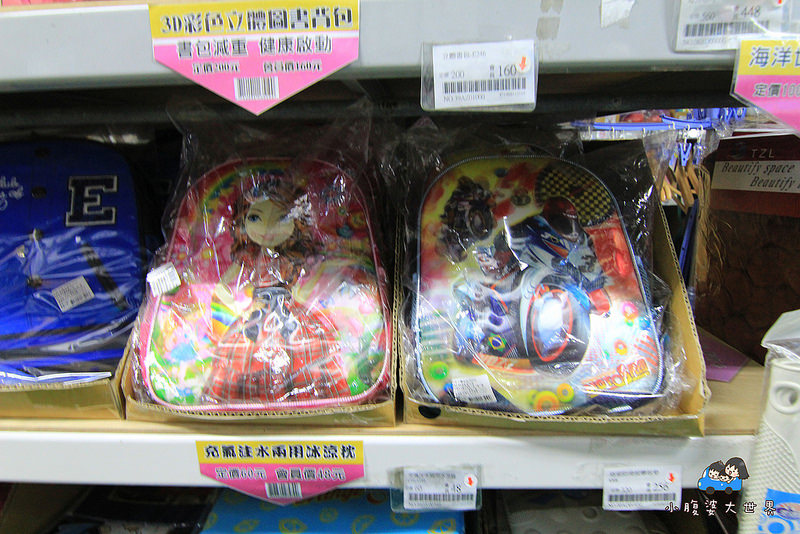 玩具特賣2 062