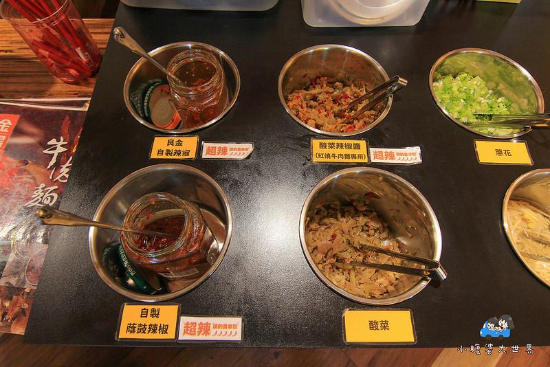 金門牛肉麵 2 036