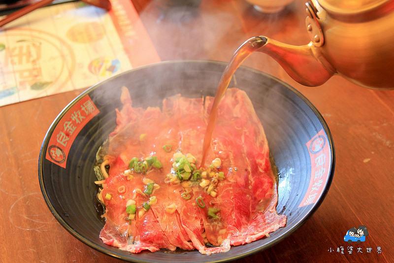 金門牛肉麵 2 110
