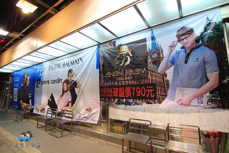 台北特賣 004