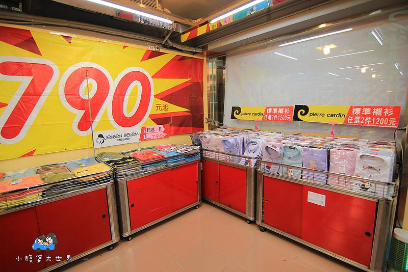 台北特賣 012