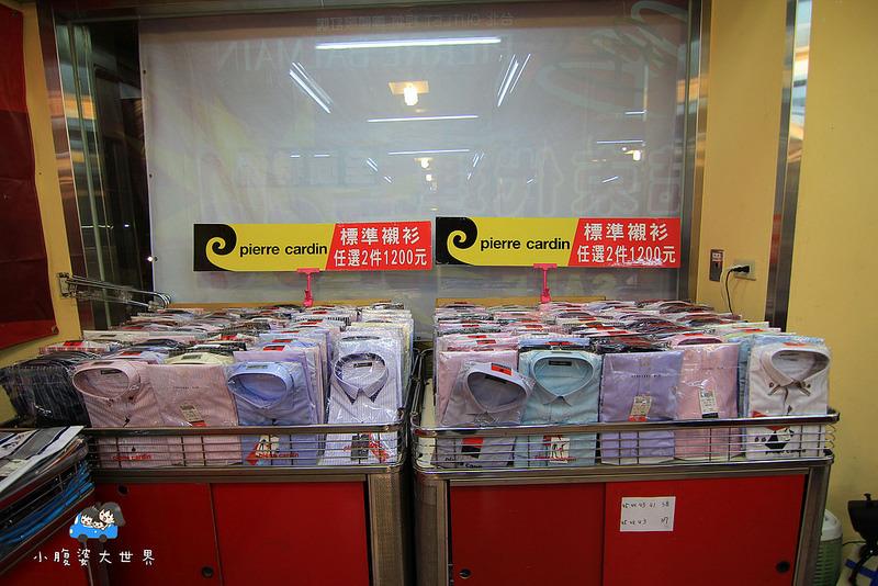 台北特賣 013