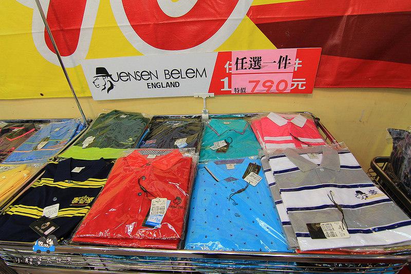 台北特賣 032