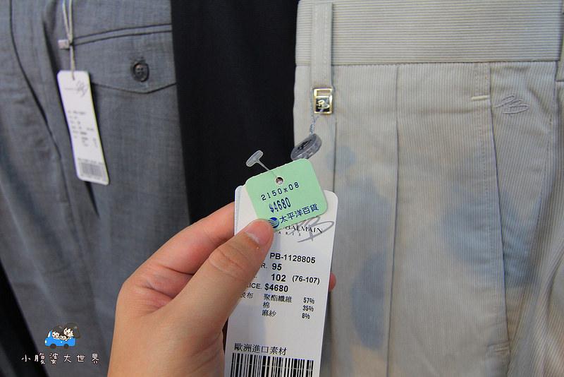 台北特賣 049