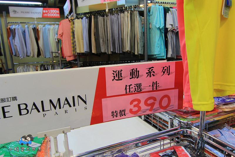 台北特賣 052