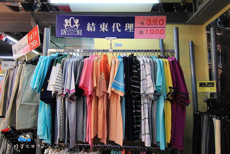 台北特賣 067