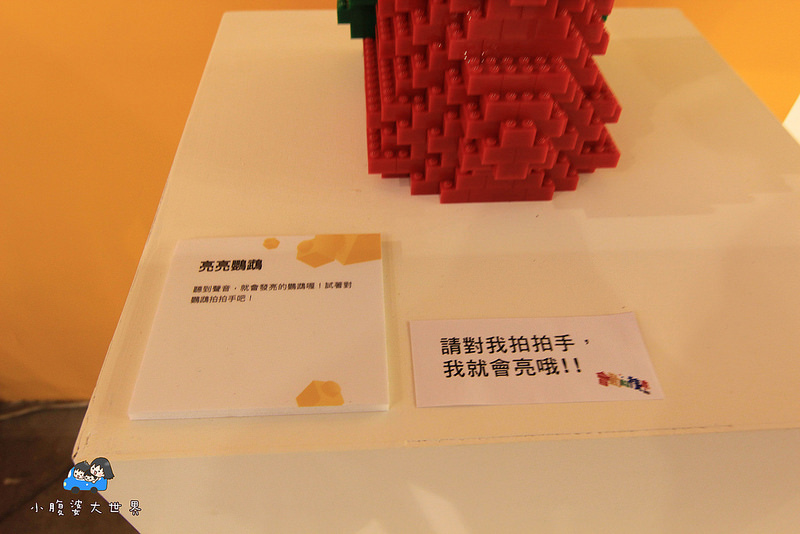 台中親子展 019
