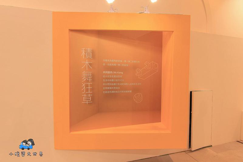 台中親子展 059