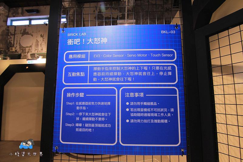 台中親子展 097