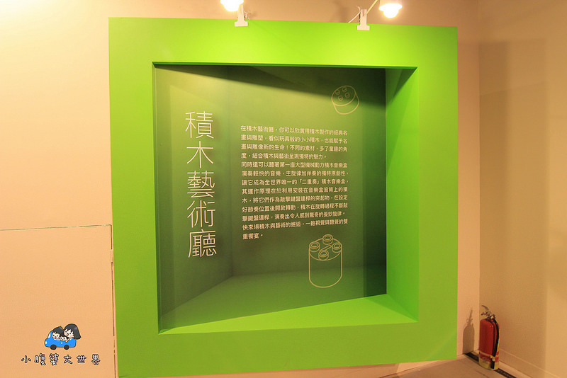 台中親子展 140
