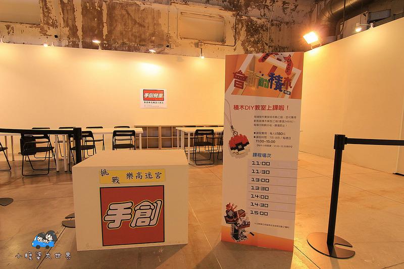 台中親子展 158
