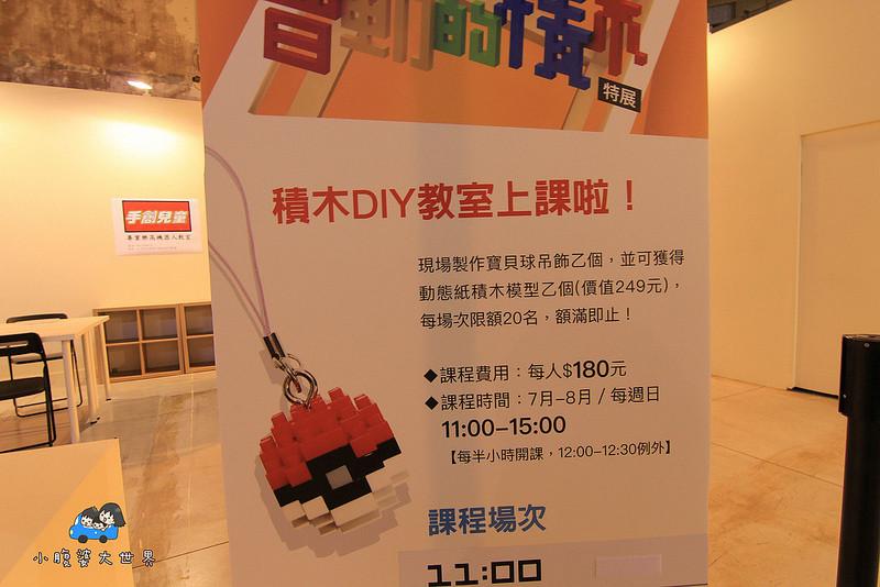 台中親子展 159