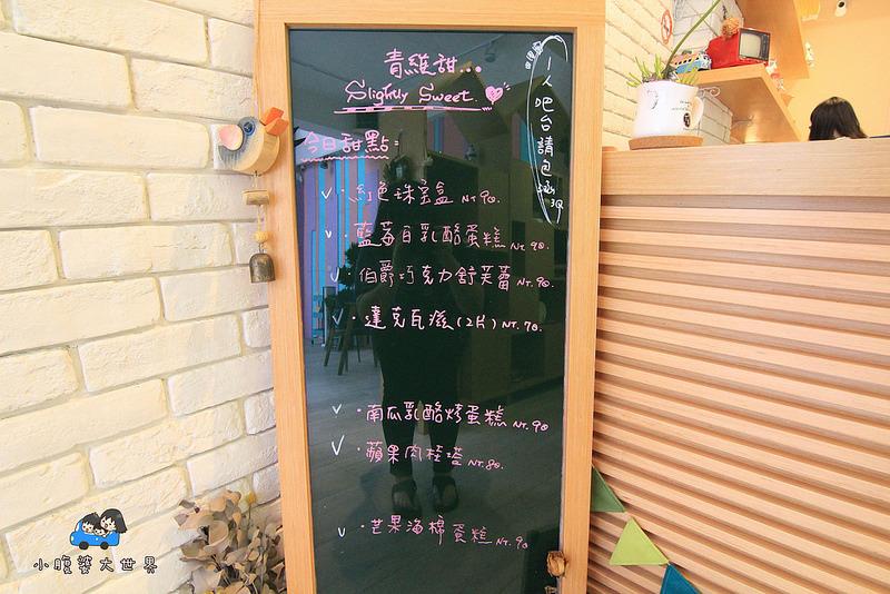 竹山甜點 033