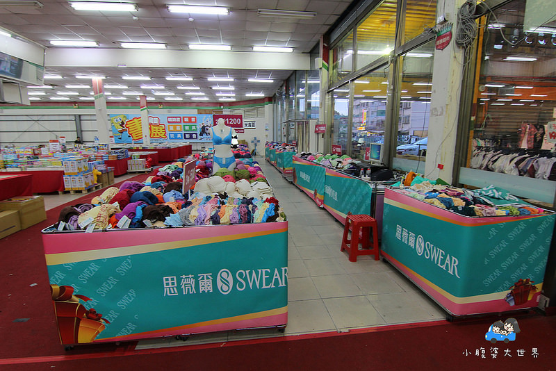 宜蘭玩具特賣2 001