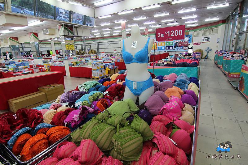 宜蘭玩具特賣2 004