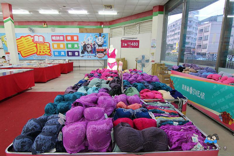 宜蘭玩具特賣2 026