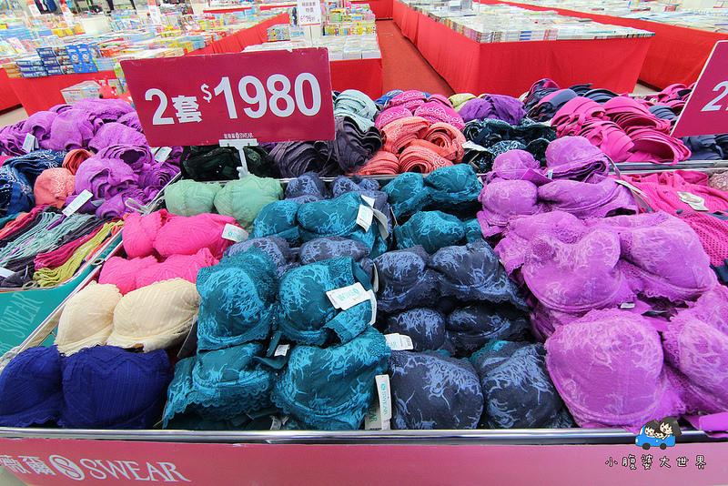 宜蘭玩具特賣2 029