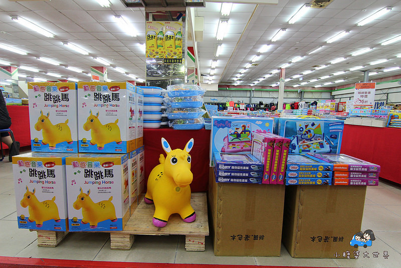 宜蘭玩具特賣2 072