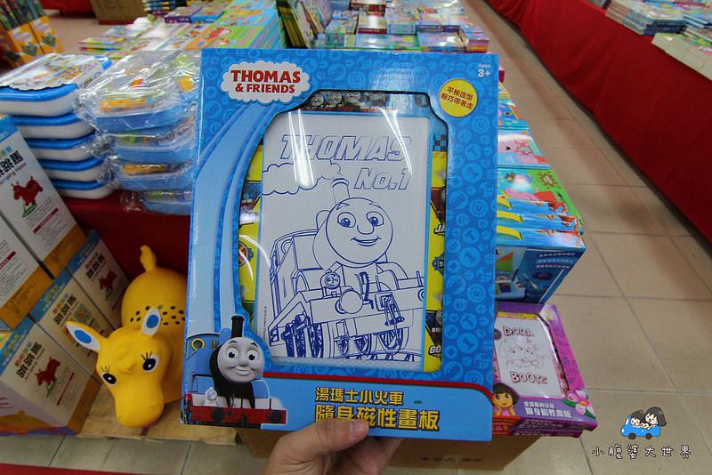 宜蘭玩具特賣2 073