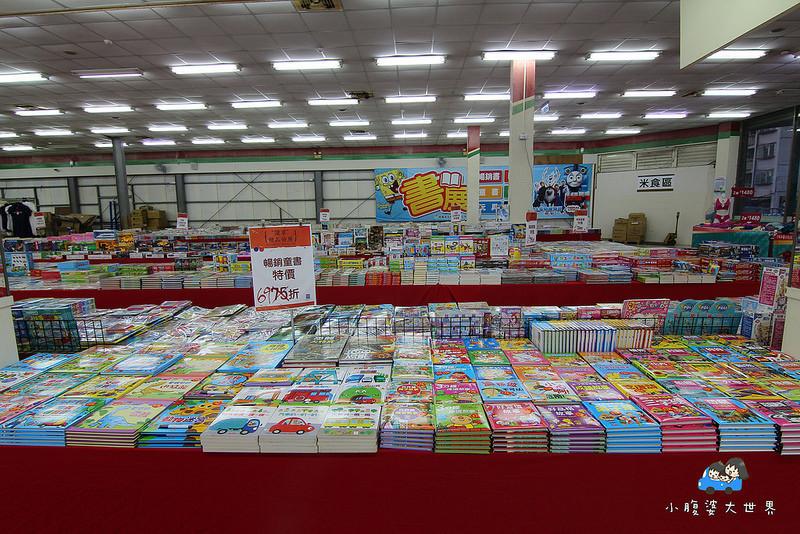 宜蘭玩具特賣2 074