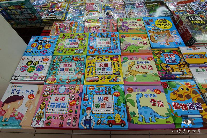 宜蘭玩具特賣2 078
