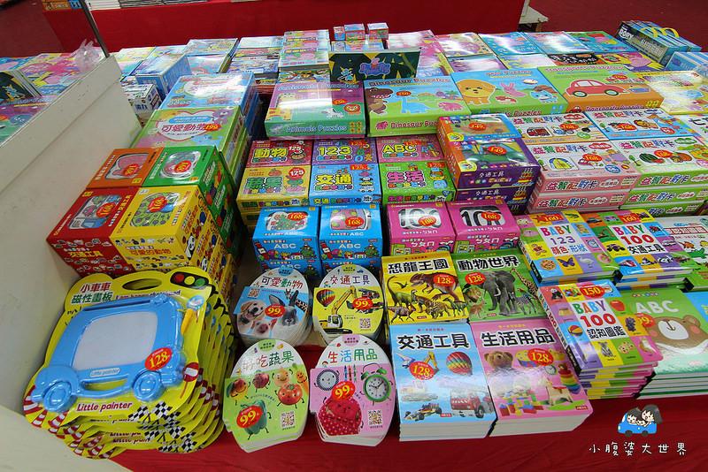 宜蘭玩具特賣2 086