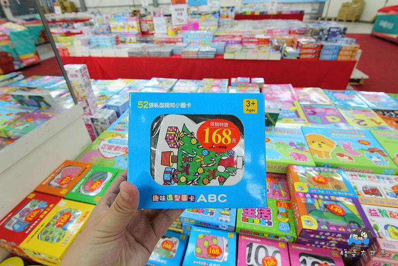 宜蘭玩具特賣2 087
