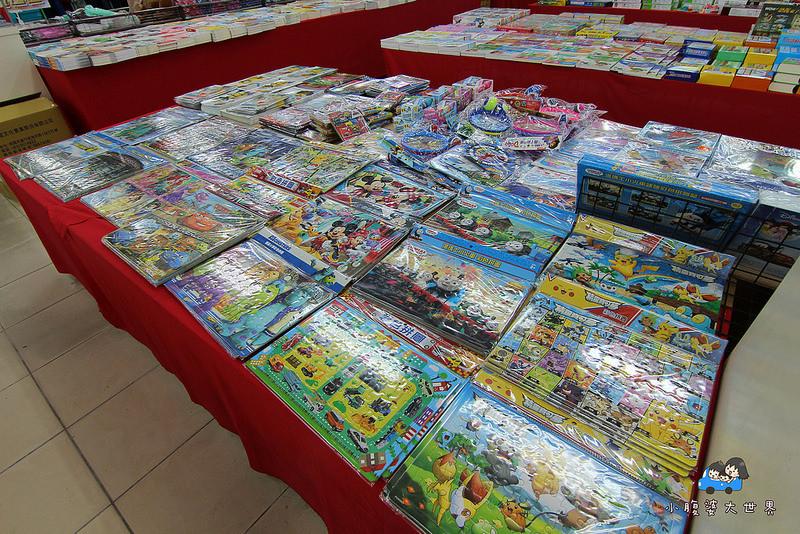 宜蘭玩具特賣2 099