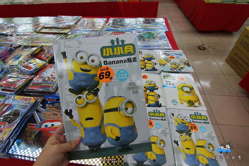 宜蘭玩具特賣2 104