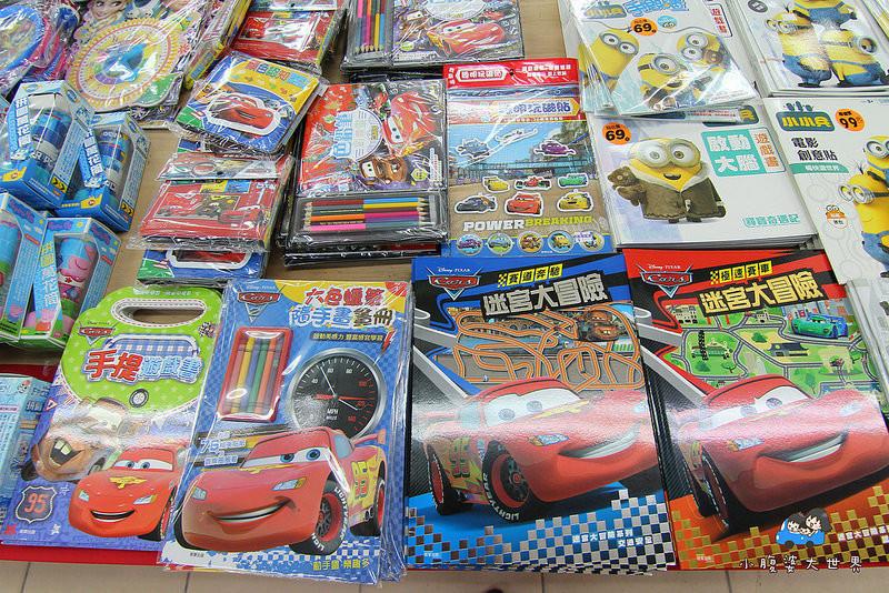 宜蘭玩具特賣2 105