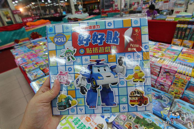 宜蘭玩具特賣2 115