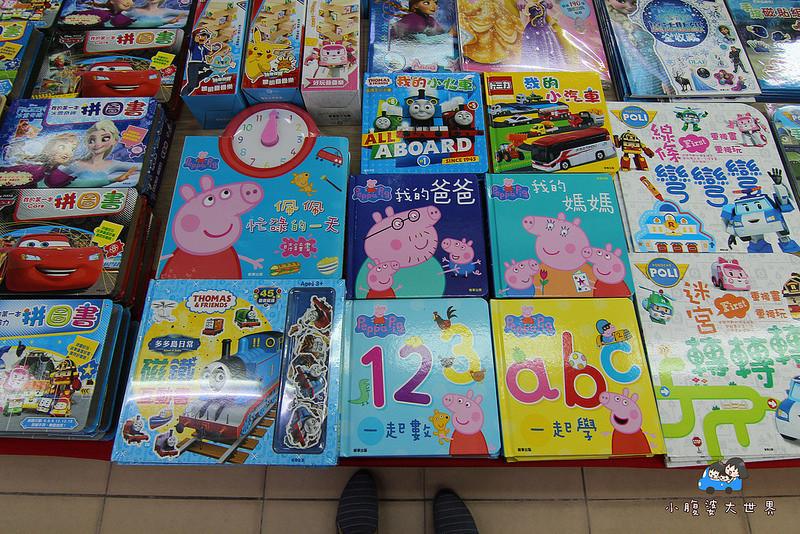 宜蘭玩具特賣2 118