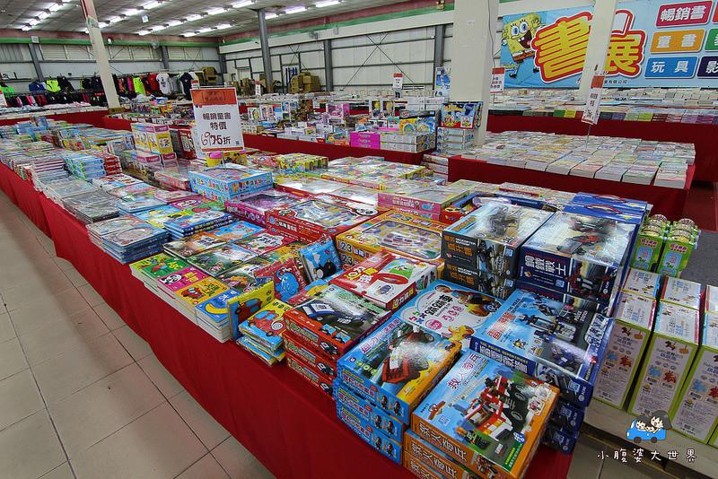 宜蘭玩具特賣2 122