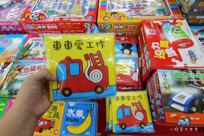 宜蘭玩具特賣2 128