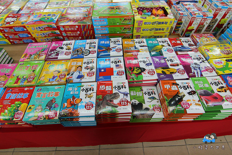 宜蘭玩具特賣2 140