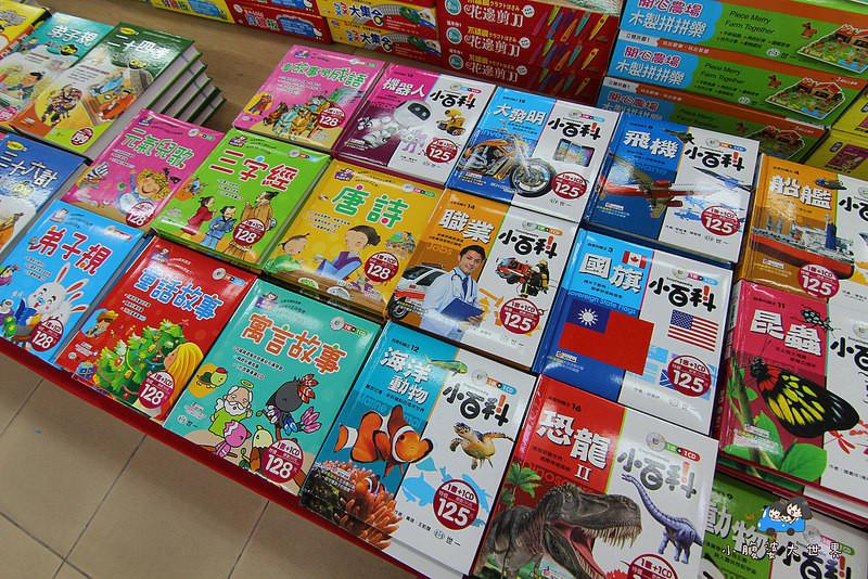 宜蘭玩具特賣2 141