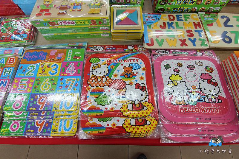 宜蘭玩具特賣2 144