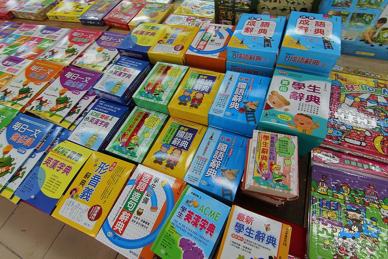 宜蘭玩具特賣2 146