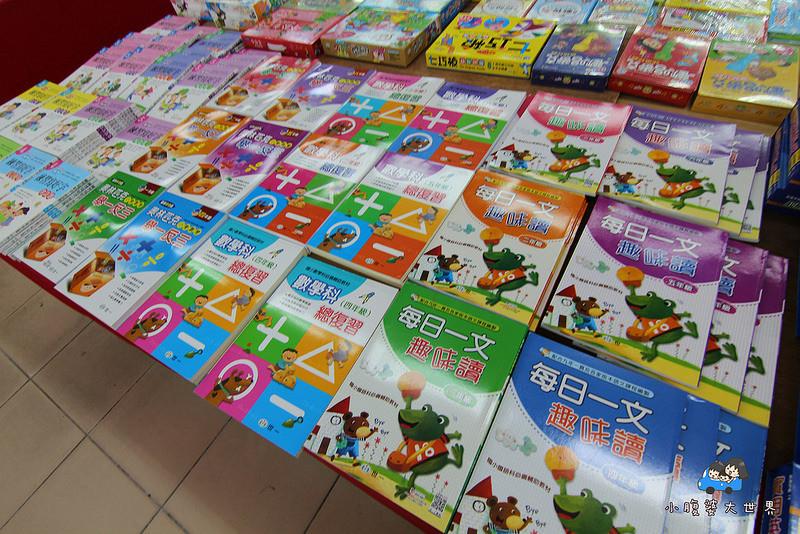 宜蘭玩具特賣2 147