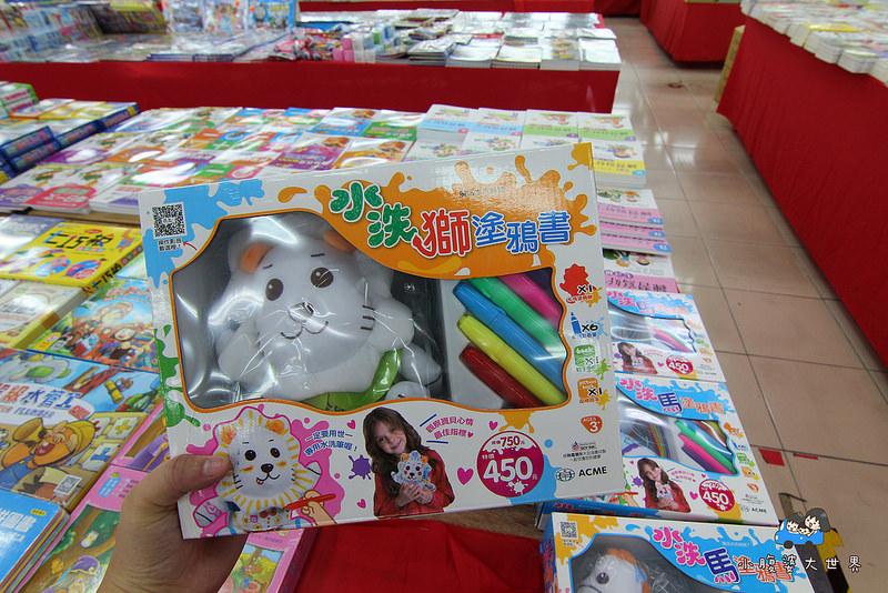 宜蘭玩具特賣2 150