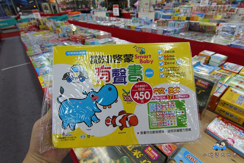 宜蘭玩具特賣2 153