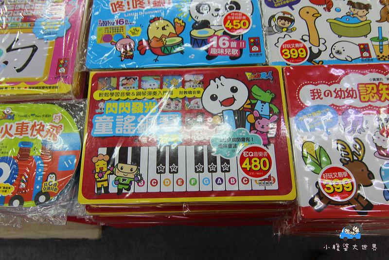 宜蘭玩具特賣2 168
