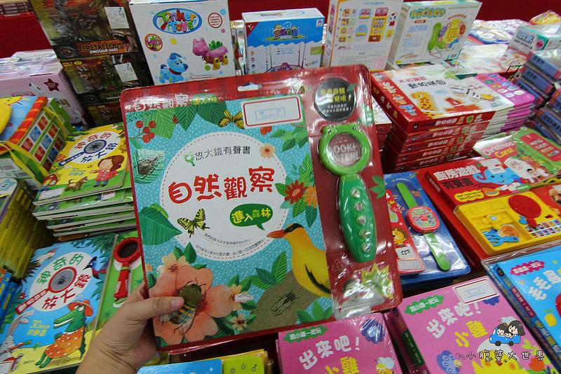宜蘭玩具特賣2 176