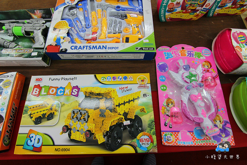 宜蘭玩具特賣2 182