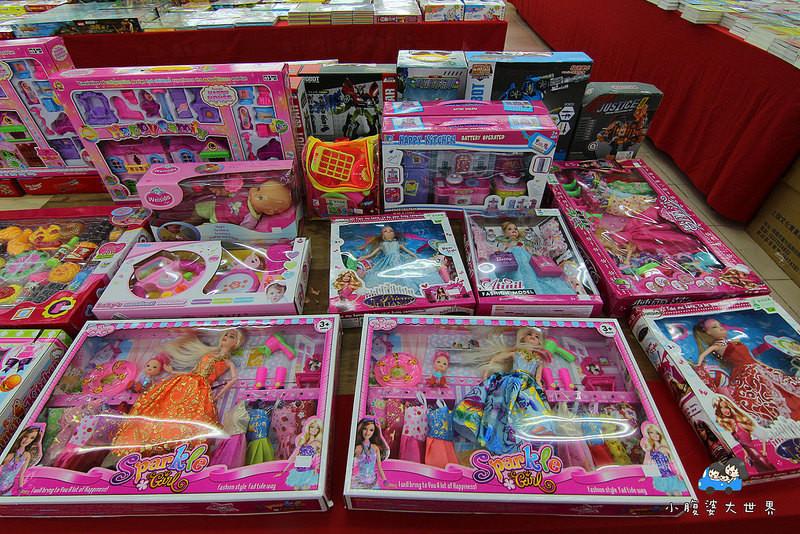 宜蘭玩具特賣2 184