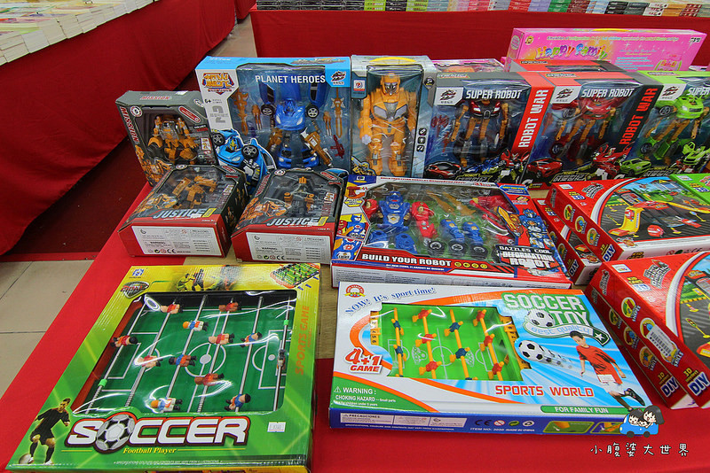 宜蘭玩具特賣2 185